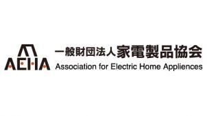 家電製品協会認定資格 第37回全国統一試験の結果発表