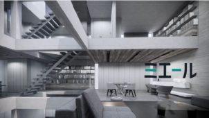 フリーダム、注文住宅を設計段階からVRで確認できるサービス