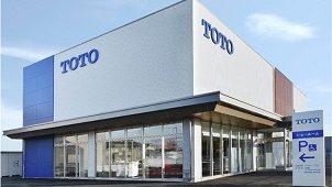 TOTO、「水戸ショールーム」を移転オープン
