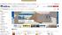野原ホールディングス、プロ向け建材通販サイトを全面リニューアル