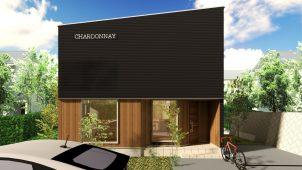 シャルドネホーム、フランフランの新ブランドをパッケージ化した住宅商品リリース