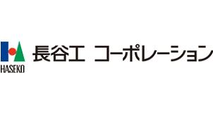 長谷工コーポレーション、細田工務店を完全子会社に