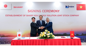 シャープ、ベトナムに太陽光発電所建設を担う合弁会社