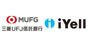 iYell、三菱UFJ信託銀行と協業 住宅ローンのDXを推進