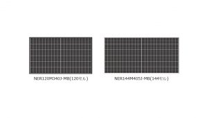 ネクストエナジー、変換効率20%超の太陽電池モジュールを発売
