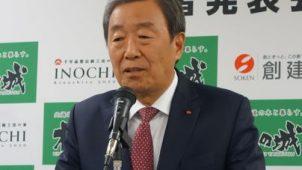 伝統工法生かした、自然災害に強い住宅商品 大阪・創建グループが開発