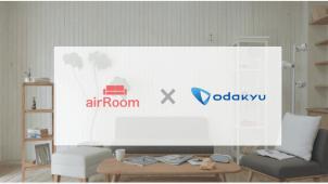 家具サブスクの「airRoom」、小田急の地域密着型サービスと提携