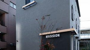 リブラン、24時間楽器演奏が可能な防音賃貸住宅に初の木造テラスハウス
