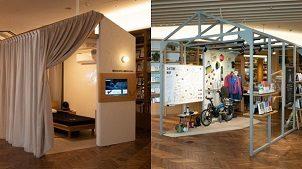 パナソニック、「リライフスタジオ フタコ」で休息のための2つのライフスタイルを新提案