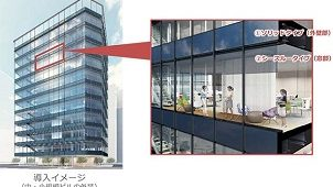 カネカ、大成建設と外壁・窓で発電する外装システムを共同開発