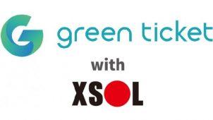 エクソルとエナーバンク、環境価値取り引きで協働