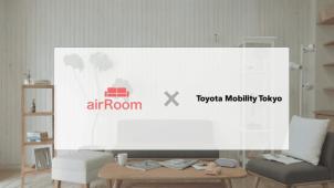 家具サブスクの「airRoom」、トヨタモビリティ東京とコラボ