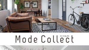 シンプルで洗練された世界観、ノダの新ブランド「モードコレクト」
