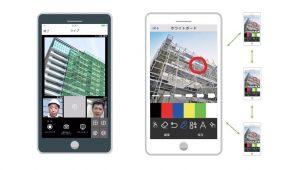 4人でのビデオチャットが可能、現場共有アプリを発売
