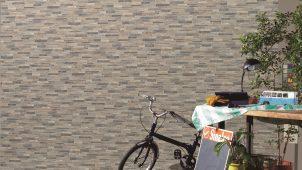 旭トステム、高耐候な積石柄金属外装材に2種類の新色