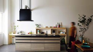 クリナップ、キッチン「セントロ」「ステディア」の天板に新柄