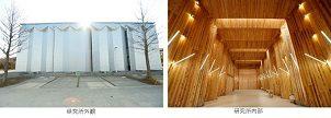 熊本の明和不動産、福岡で簡宿型戸建て民泊施設を開設