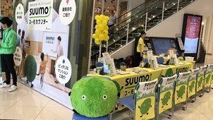 「スーモカウンター」が宮崎県に初出店