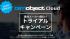 BIMobject Japan、メーカー向けにトライアルキャンペーン実施