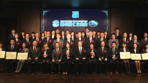 YKK AP、「第5回CS大会」全国大会を開催