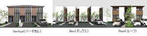 住友林業、デザイン性を高めたデザイナーズ賃貸住宅を発売