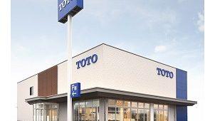 TOTO、「鹿児島ショールーム」移転オープン