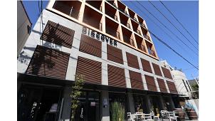 リヴ、新事業スタート 工務店の非住宅木造市場への進出をサポート