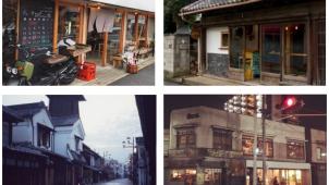 民都機構、「さいしんまちづくりファンド」設立 埼玉県内初のファンド組成