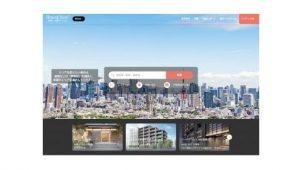 物件公式サイトを紹介、「Brand-New!新築・分譲マンション」オープン