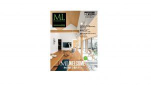 新刊『ML WELCOME Vol.9木の家で暮らそう』