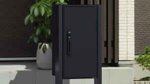 三協アルミ、求めやすい価格の宅配ボックスを発売