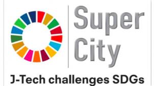アットホーム、「スーパーシティ・オープンラボ」に参画
