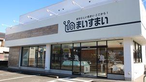 ヒノキヤG、不動産仲介の新会社設立 埼玉と静岡で営業開始