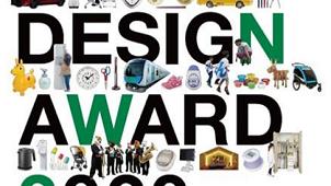 キッズデザイン協議会、「第14回キッズデザイン賞」3月2日から募集開始