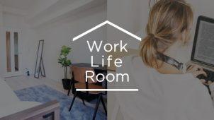OYO LIFEとCLASがコラボ 自宅で快適に仕事できる「Work Life Room」予約開始