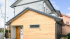 YKK AP、戸建性能向上リノベ実証プロジェクト『香川 丸亀の家』が竣工
