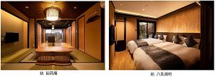 レ・コネクションと京阪電鉄不動産、京町家を再生 宿泊施設2棟オープン