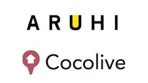 アルヒとココリブが業務提携 新サービスの提供を開始
