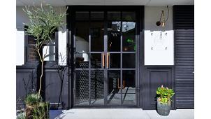 空き家探し・空き家活用の相談に特化したWEBサイトがオープン