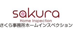 さくら事務所、小田急電鉄運営のサービスプラットフォームと連携