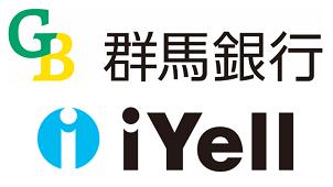 iYell、群馬銀行と住宅ローンプラットフォーム提供