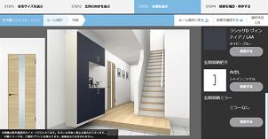 ライフデザイン・カバヤ、898万円からのウェブ販売住宅