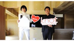 マイホームアプリ「knot」がナインの「未完成住宅」と連携