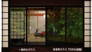 反射を大幅カット、夜景をきれいに見せるガラス発売