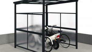三協アルミ、側面パネルが標準で付く駐輪場発売