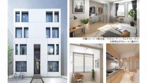 大東建託、都心向け狭小4階建て賃貸住宅の販売開始