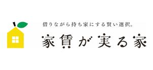 Minoru、会員サイトをリニューアル 家賃シミュレーション可能に