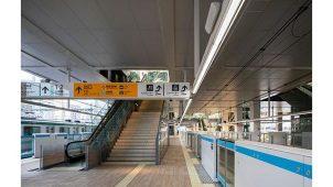 パナソニックとJR東日本、駅ホーム用の照明制御システム開発 高輪ゲートウェイに納入