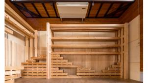 奈良県と早稲田大学、蔵を改修したコミュニティ施設
