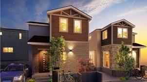 中央住宅、新築分譲全4棟を販売開始 利便性の良さと自然が魅力